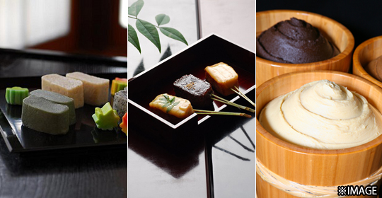 Tasting of Kyoto Cuisine Tour